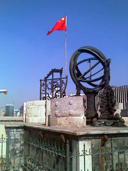 Beijing2010