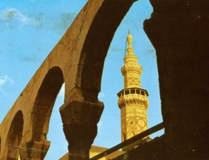 pic_1971_Syria