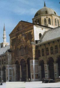 pic_1971_Syria-Damascus